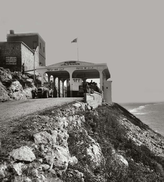 1 Въезд в Палестину. Британская пограничная застава на берегу моря. Акко. 1920-1933 (628x700, 264Kb)