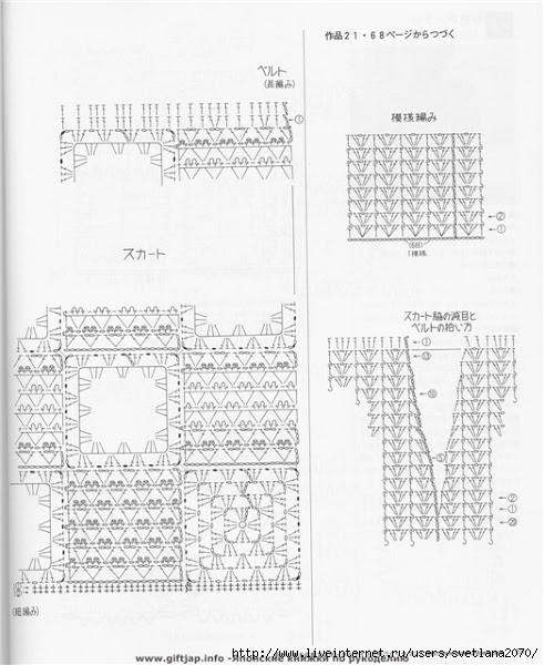彩色提花美衣美裙(289)  - 荷塘秀色 - 茶之韵
