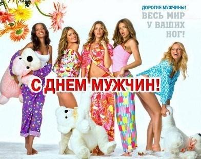 Смс поздравления 23 февраля св красноярск