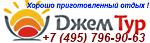 Безымянный (150x43, 8Kb)