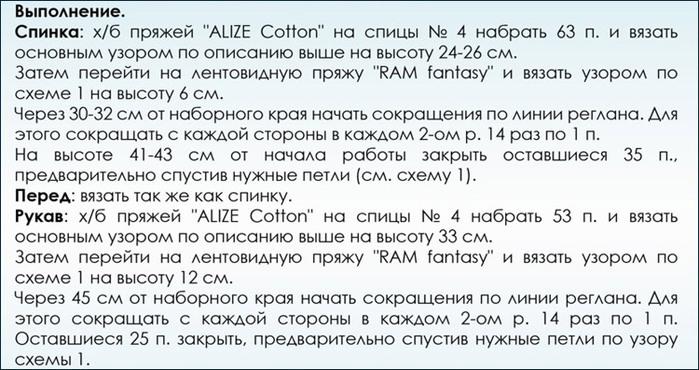 1204651_sh422_1copy2 (700x370, 107Kb)