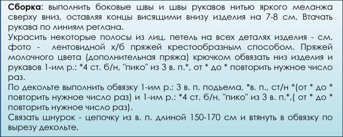 1204651_sh422_1copy3 (700x280, 85Kb)