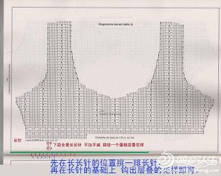 пл6к (320x255, 30Kb)