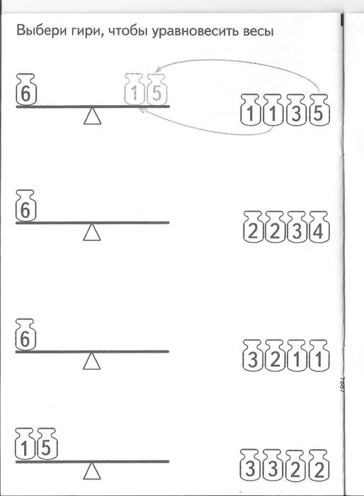 Scan10 (514x700, 84Kb)