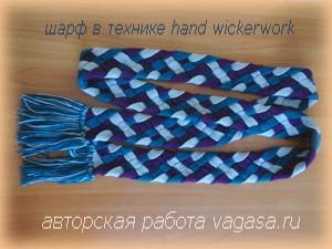 http://vagasa.ru//5156954_redakt (300x225, 38Kb)