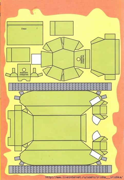 Как сделать макет из бумаги схемы
