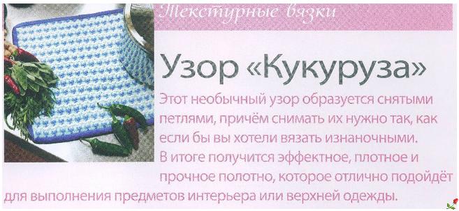 2013-02-24_070412 (657x303, 396Kb)