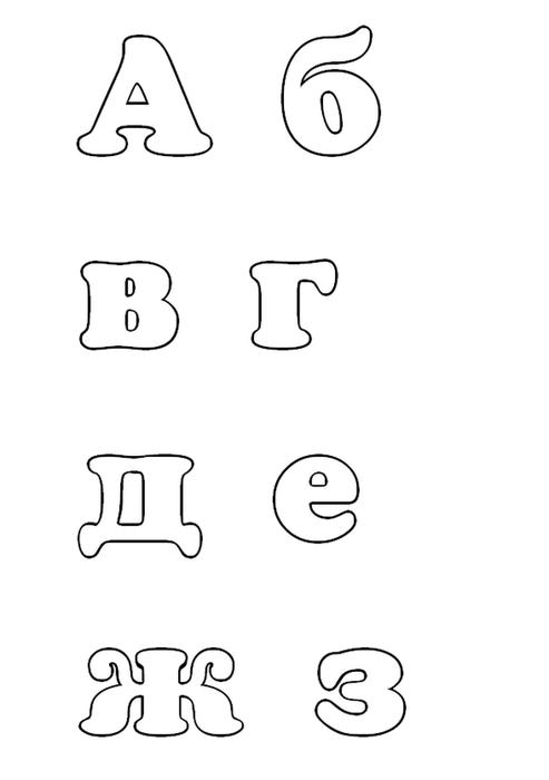 Захват-6 (493x700, 45Kb)