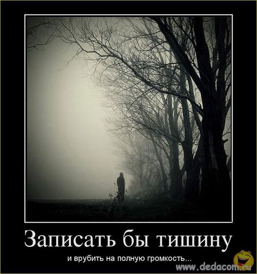 Image00016 (526x560, 73Kb)