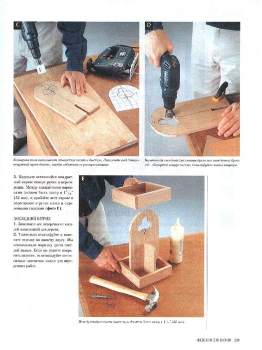 Мебель своими руками 50 лучших проектов 38