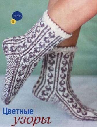 4979214_Belokorichnevyenoski_1_ (336x441, 24Kb)