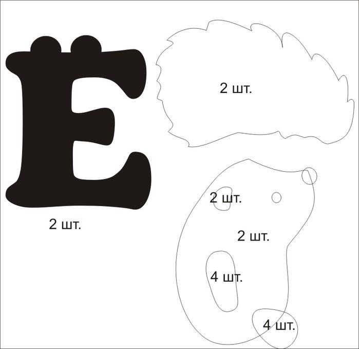 Выкройка алфавита из фетра