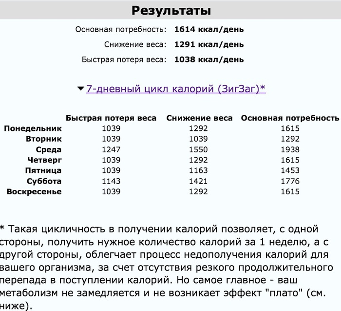 1758647_fotografiya_9 (700x637, 108Kb)