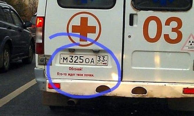 4marazm_a (660x395, 42Kb)
