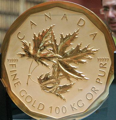 самая тяжелая монета в мире 1 (387x400, 46Kb)