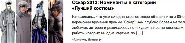 2347353_kososk (642x149, 121Kb)