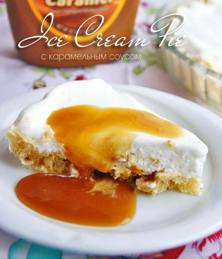 dessert (450x524, 168Kb)