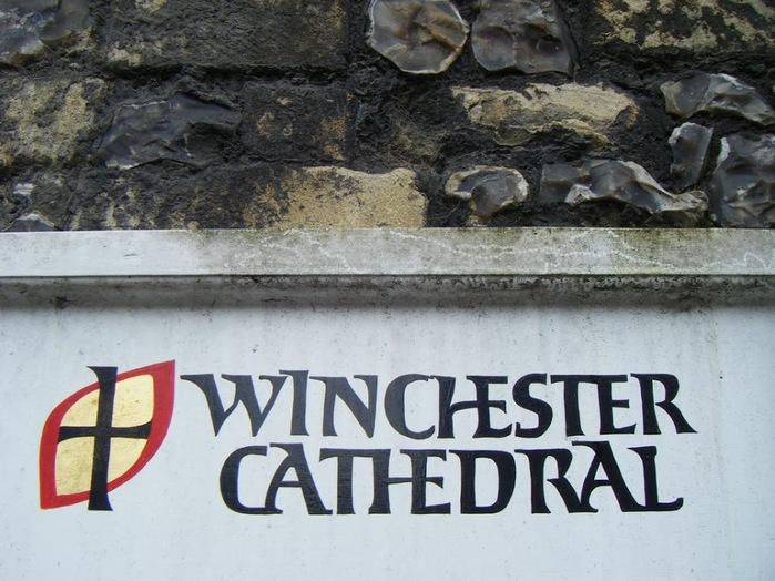 Винчестерский собор 66103