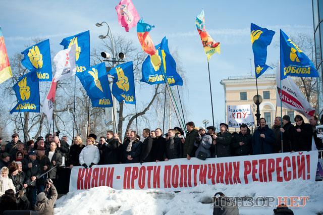 марш протеста киев (640x426, 64Kb)