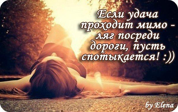 http://img0.liveinternet.ru/images/attach/c/7/97/797/97797786_large_PXX9uMpCtro.jpg