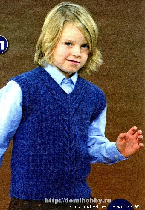 жилет-спицами-для-мальчика (485x700, 361Kb)