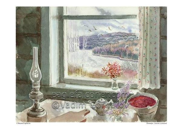 окно (604x427, 58Kb)