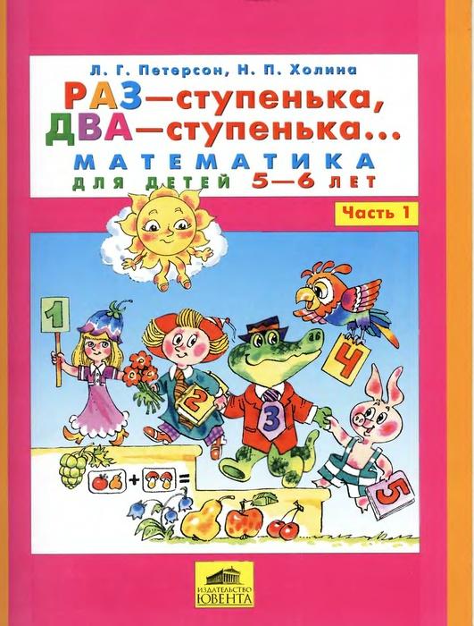 aa_0001 (531x700, 159Kb)