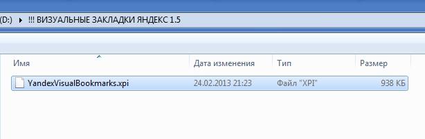 скрин8 (614x202, 41Kb)