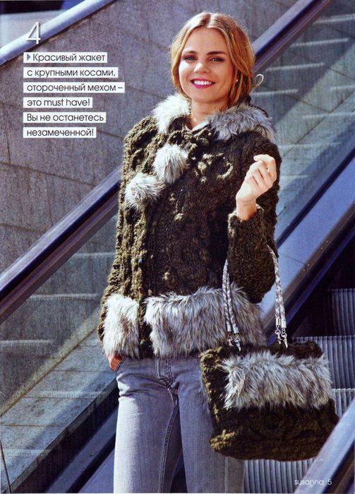 Жакет и сумка с мехом раздел спицами вязание спицами - кофты, схемы моделей.