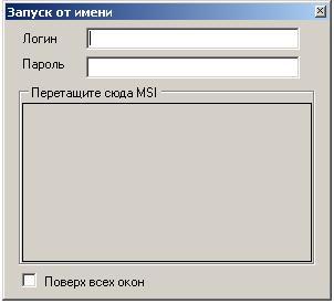 1361855906__runmsias (302x275, 10Kb)