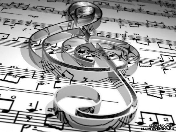 музыка- (604x453, 150Kb)