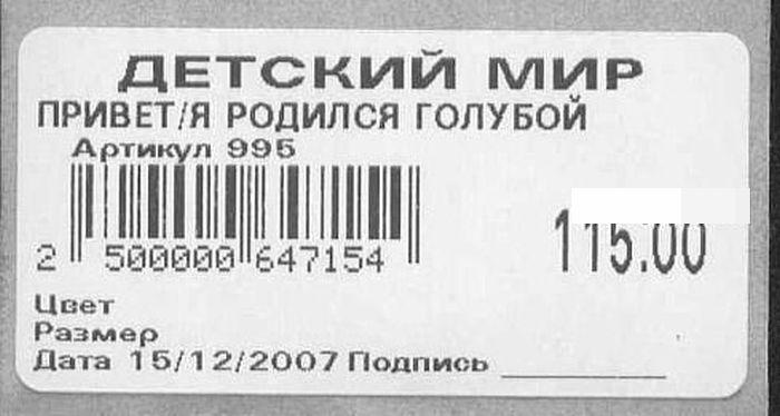 podborke (700x374, 39Kb)