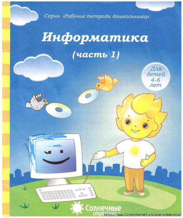 4663906_oblojkachast1 (585x700, 346Kb)
