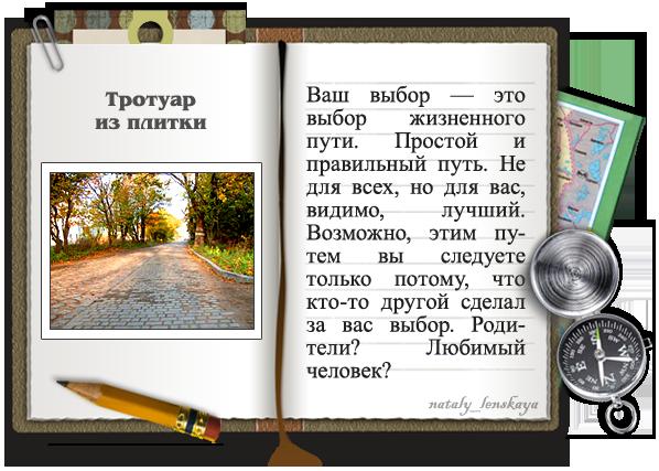 0_a175c_4511be8e_orig (598x427, 274Kb)