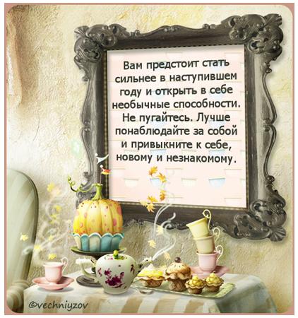 0_6a479_7797944e_orig (422x450, 381Kb)