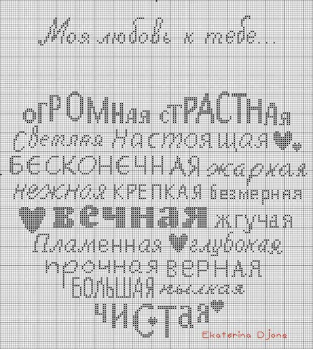 3560227_serdechki_vishivka17