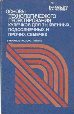 1297408607_1297364851_books_06 (292x450, 30Kb)