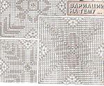 Превью 001d (700x583, 469Kb)