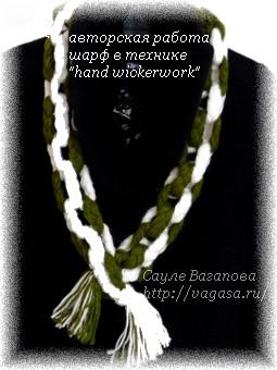 http://vagasa.ru/ шарфы /5156954_vtoroi_2_ (255x340, 43Kb)