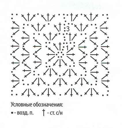 1352503679_tapochki_9 (423x443
