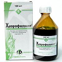 hlorofilipti-1 (200x200, 22Kb)