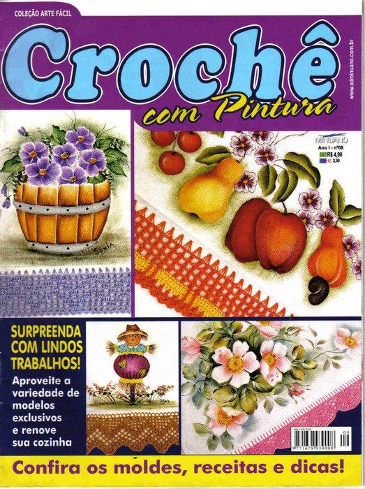 Crochet com Pintura - A1 N9 (523x700, 133Kb)