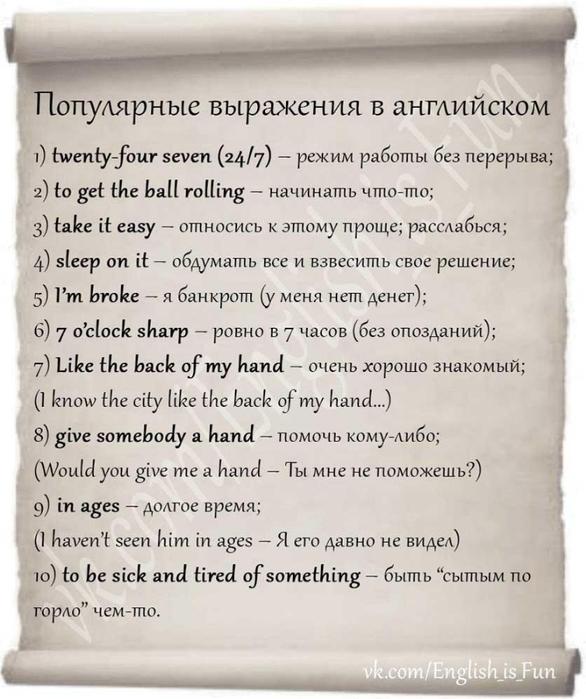 Крылатые цитаты на английском