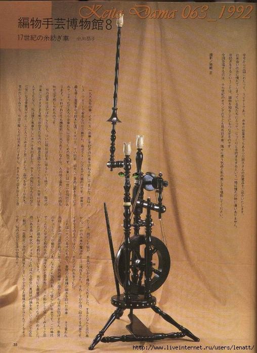 Keito Dama 063_1992 031 (508x700, 333Kb)