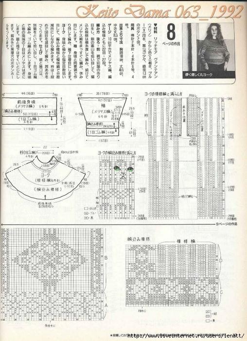 Keito Dama 063_1992 043 (508x700, 305Kb)