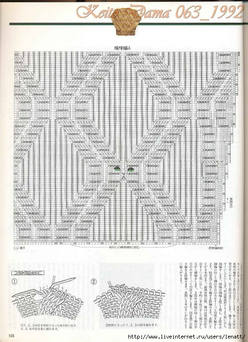 Keito Dama 063_1992 061 (508x700, 315Kb)