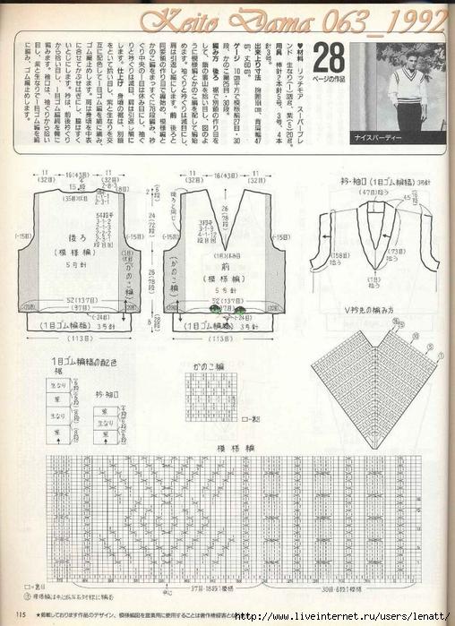 Keito Dama 063_1992 073 (508x700, 295Kb)