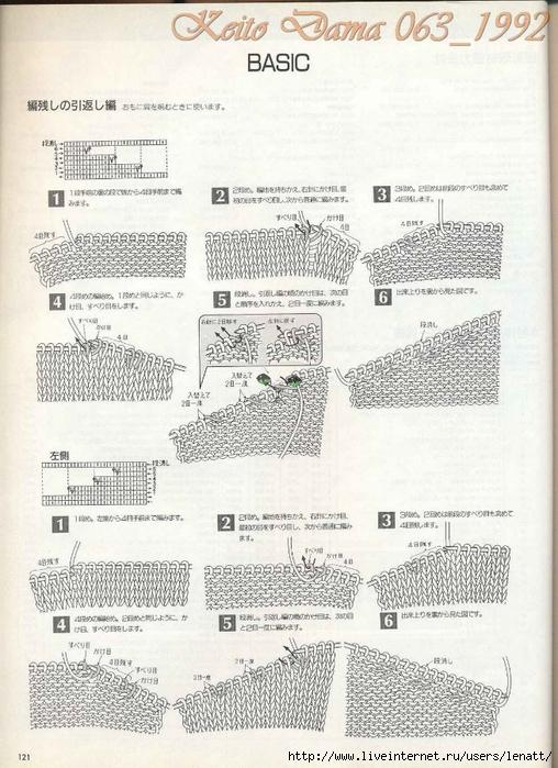 Keito Dama 063_1992 079 (508x700, 292Kb)