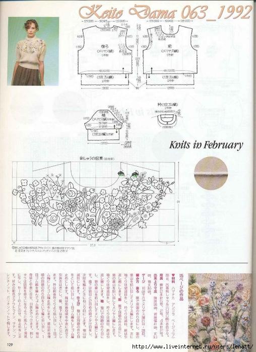 Keito Dama 063_1992 087 (508x700, 271Kb)