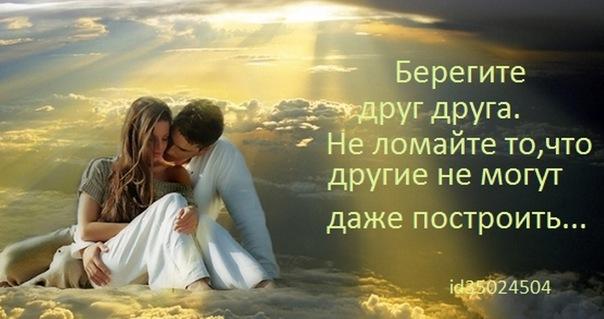 1362050157_x_3f852086 (604x319, 59Kb)